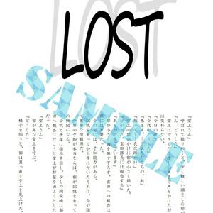 【完売】LOST