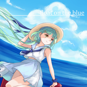 float on the blue