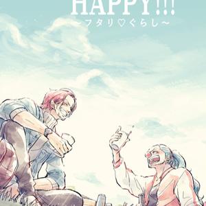 HAPPY!!!〜フタリ♡ぐらし〜