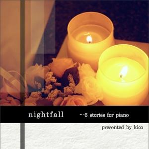 nightfall(CD版)