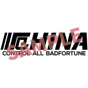 HINA - CONTROL ALL BADFORTUNE【東方同人ステッカー】