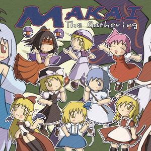 MAKAI The Gathering/プレイマット