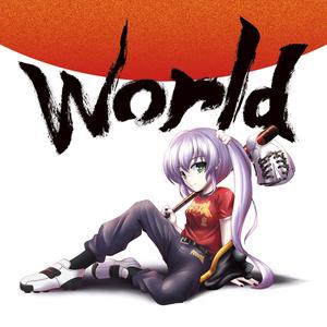 WBC:DAIDA