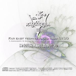 極東技術無線倶楽部0130(DL版)