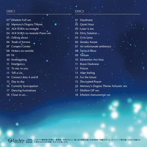 【CD版】Memory's Dogma CODE:01 ORIGINAL SOUND TRACK