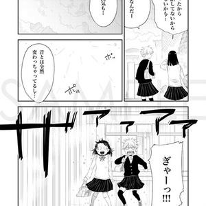 きみのみるゆめ [電子版]