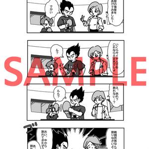 【完売】ベジブル福袋