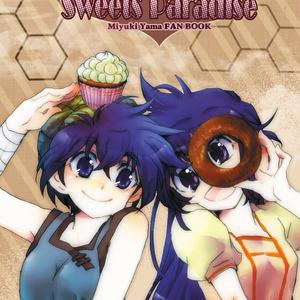 SweetsParadise