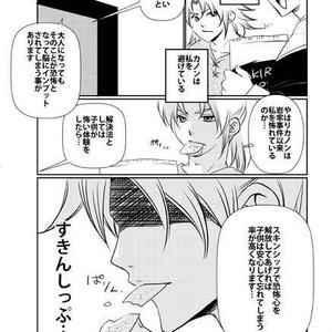 【聖闘士星矢】EVERYDAY  IS A GOOD DAY!(紙版)