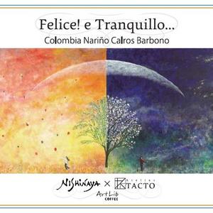 """コーヒー""""Felice! e Tranquillo...""""(AtelierTACTO限定版)"""