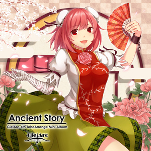 Ancient Story【DL版】