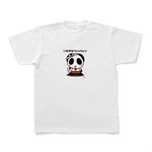 いなせなオセロTシャツ(白)