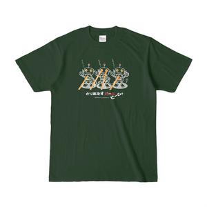「とりあえずビーム」Tシャツ(濃色)