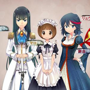 Knight & Maid
