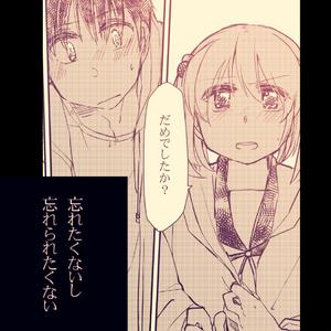 【艦これ】もういちどカッコカリ