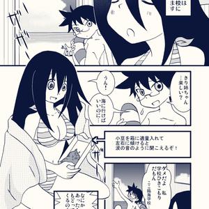 くめつめZ [PDFダウンロード版]