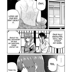 Those Days and Thereafter A Cherry Blossom Colored Prologue┃Akagi