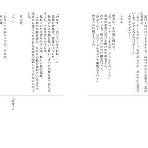 去年の笹瀬川さん(ダウンロード版)