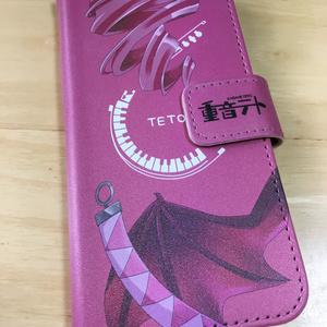 iPhone6,6Sケース