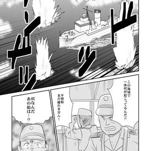 霧の彼方の祖国 魔戒戦艦天照②