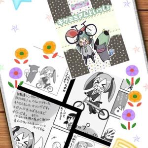 【通販】<本>キクミミさんといっしょ:07