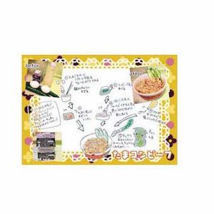 <CD・小冊子>#みこめしざっぱめし:14