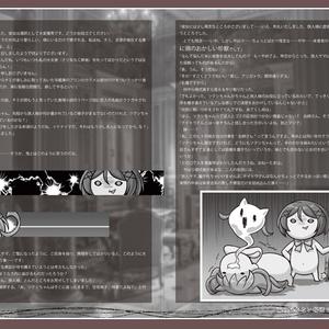 コトハノステイションVer.02