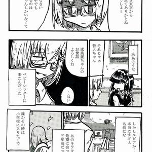 ND漫画 短編集