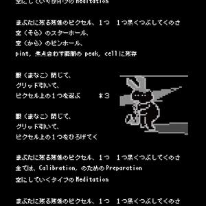 ♪ ないすとぅーしーゆ (A/B面 シングル)