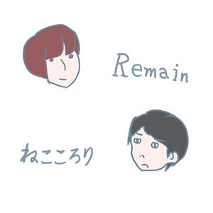 Remain/ねこころり