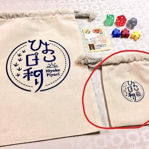 「ひよこ日和り」巾着袋(送料無料)
