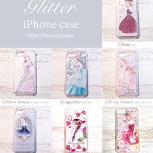 《受注生産》iPhone6/6s/7用グリッターケース