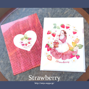 クリアファイル【Strawberry】