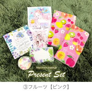 プレゼントセット(手帳型スマホケース)