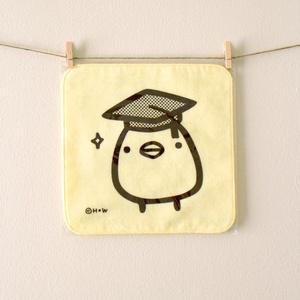 ひよこさんのハンドタオル(角帽)