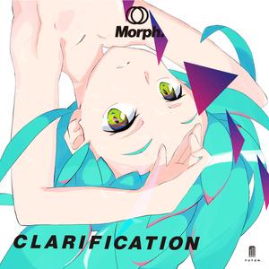 Clarification