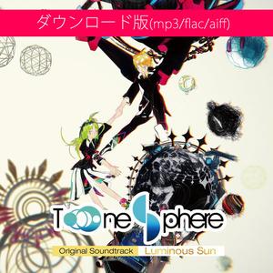 [ダウンロード版] Tone Sphere/Darksphere オリジナルサウンドトラック Luminous Sun(ルミナスサン)