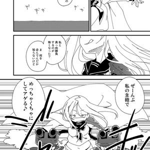 Battle of the Battleships!!