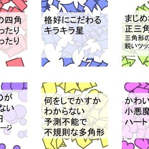 おそ松さん イメージパターンB メガネ拭き