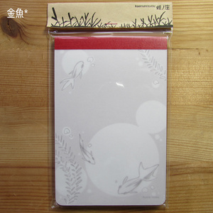 メモ帳-金魚-