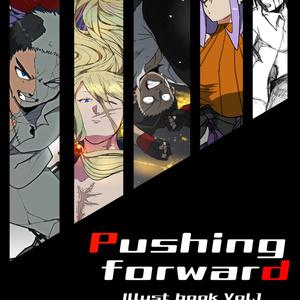 Pushing forward Illust book Vol.1