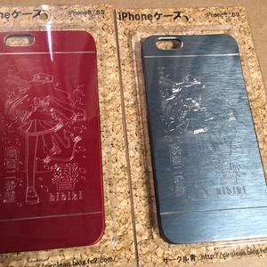 iPhone7/8メタルケース 響