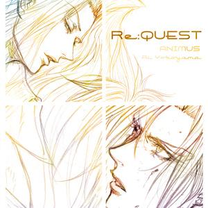 リクエスト・イラスト本「Re:QUEST」