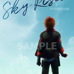 Sky Riser