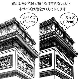 マンガ背景素材(エトワール凱旋門 フランス パリ)