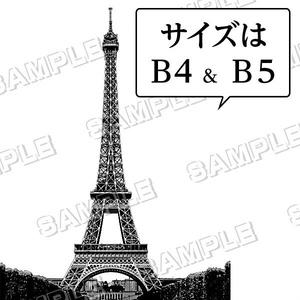 マンガ背景素材セット(フランス パリ )Aset