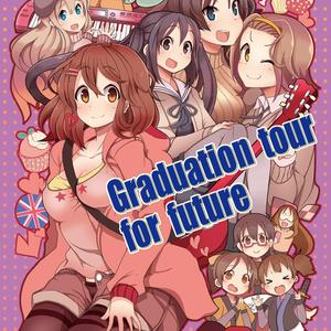 無料DL版 映画けいおん!考察本・総集編  Graduation tour for future