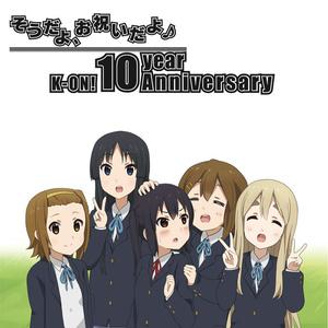 そうだよ、お祝いだよ! ~けいおん!10周年合同本~