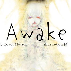 refrain/Awake(DL版)feat.one