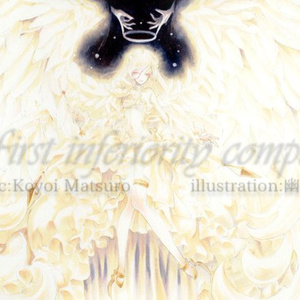 First inferiority complex/今宵茉露